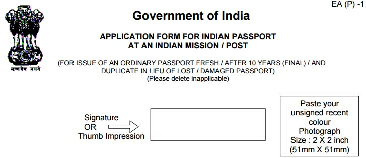 application form for renewal of indian passport in india