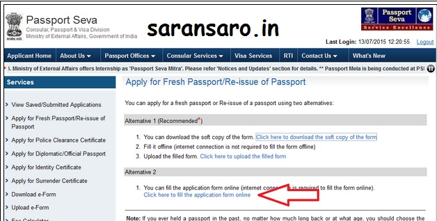 cancellation of indian passport application form