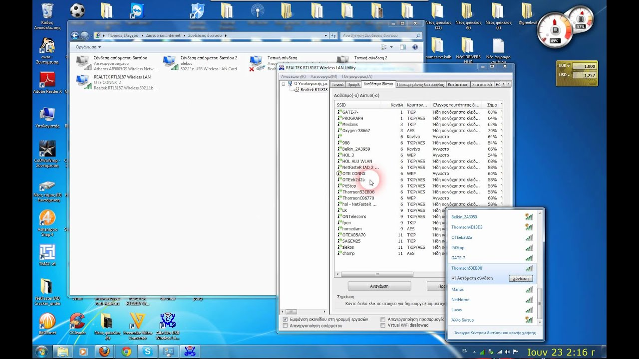 wifi application for windows 7