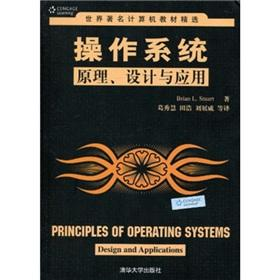 principles of operating system and its application