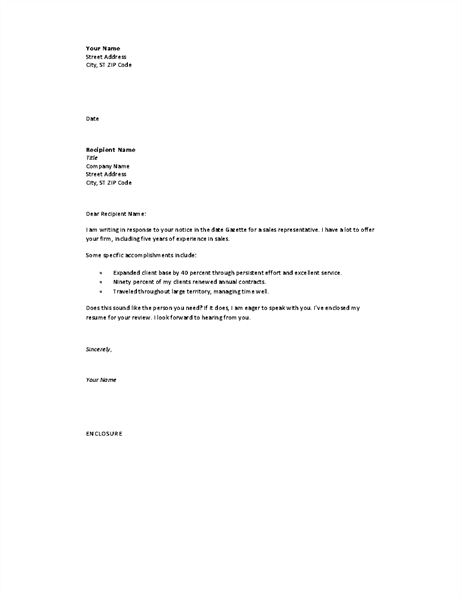 a letter of application in response to an advertisement