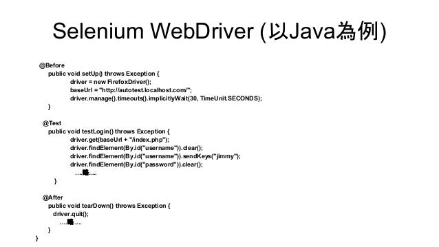 how to automate flash application using selenium webdriver