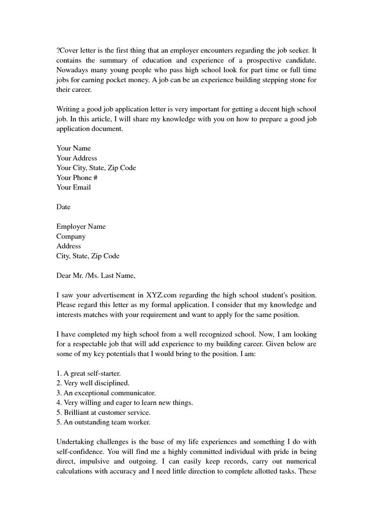 sample of application letter for students
